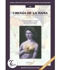CIRUGÍA DE LA MAMA - 15;  2ª EDICION